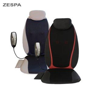 [사은품 증정] 제스파 뉴맥스 등허리 안마기 의자셋트 ZP894CH