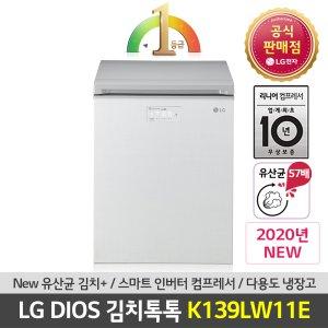 LG 디오스 K139LW11E 신모델 김치냉장고 (주)삼정