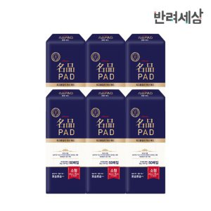 [단독혜택]아몬스 명품패드 300매 국산 애견 강아지 배변패드