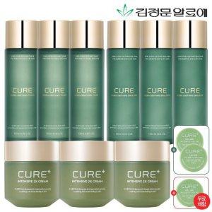 매진임박] 김정문알로에 큐어크림2X 3+3+3 풀기초세트