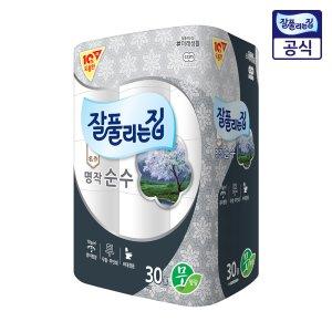 잘풀리는집 명작순수 30Mx30롤x1팩/휴지/화장지