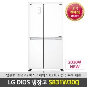 LG 디오스 S831W30Q NEW 양문형냉장고 (주)삼정