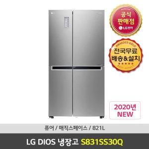 LG 디오스 S831SS30Q 821L 양문형 냉장고 공식대명