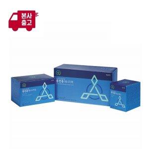 [정관장] 홍천웅 에너지팩 (Ⅰ+Ⅱ) /쇼핑백증정
