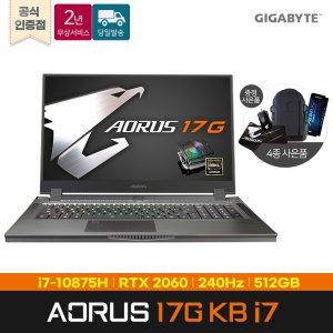 기가바이트 AORUS 17G KB i7 게이밍노트북