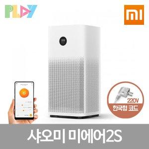 [한국형 콘센트 추가]샤오미 공기청정기 미에어2S