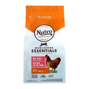 [유통기한 2022-01-18] 뉴트로 캣 1세이상 센시티브용 닭고기, 쌀과 콩 2.27kg
