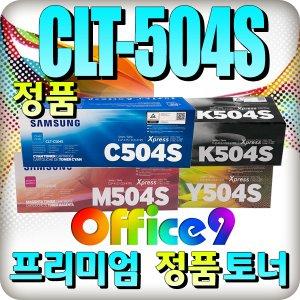 [9월 상품권중정 이벤트!!] [삼성정품] 삼성정품토너 CLT-K504S /CLP-415/CLP-415