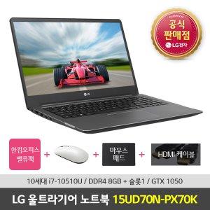 [카드131만] LG 울트라기어PC 노트북 15UD70N-PX70K