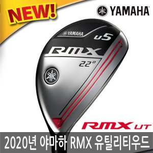 야마하 YAMAHA RMX 리믹스 유틸리티우드 2020년
