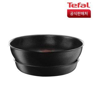 테팔 매직핸즈  인덕션 블랙 2종(프라이팬24+볶음팬28