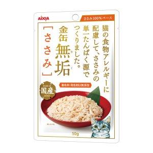 [유통기한 2021-04-01] 아이시아 금관무구 닭가슴살 50g