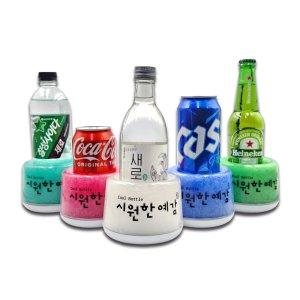 시원한 소주 맥주 보냉기 아이스보틀 쿨보틀 캠핑