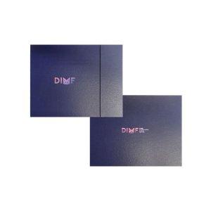 [티켓MD샵][DIMF] 2021 티켓북