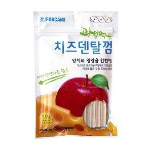 포켄스 과일먹은 치즈덴탈껌 사과 100g
