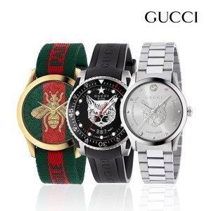 [구찌GUCCI] 여성 남성 손목시계 22종택1