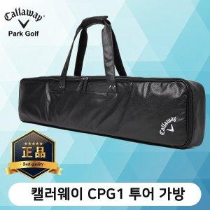 캘러웨이 파크골프 CPG1 투어 가방 파크골프가방