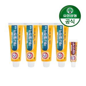 [유한양행]에나멜케어치약121gx4개+26x1개