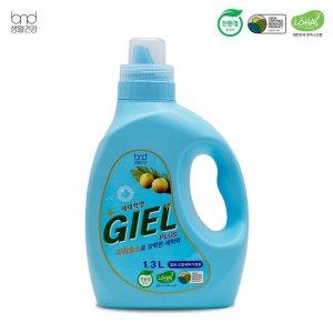 [세제혁명] 친환경인증 액체세제 지엘 플러스 1.3L 1통