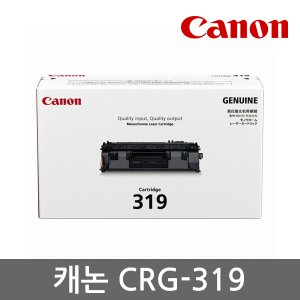 [9월 상품권증정이벤트!!] 캐논정품토너 CRG-319 LBP-6300DN 6303DN 6304DN