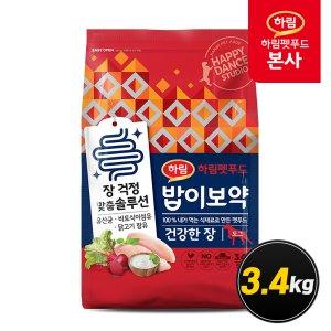 [밥이보약] DOG 건강한장  3.4kg