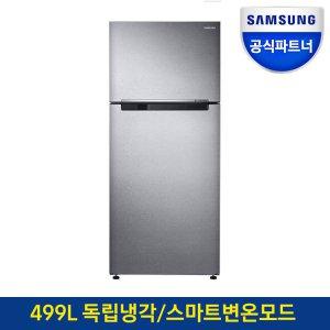 [청구할인/빠른배송] 삼성 공인증점S 일반냉장고 RT50K6035SL 삼성직배