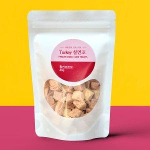 [펫위크 초특가] [펫]제로센치 강아지 고양이 동결건조 간식 트릿 칠면조 40g