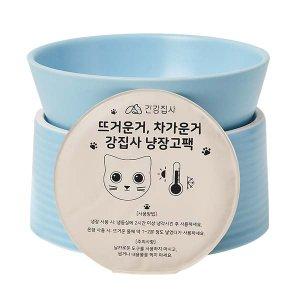 강집사 마카롱 식기 전용 냉온팩