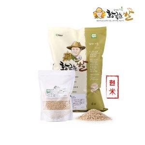 [경기도 30%쿠폰]  황금눈쌀 현미 8kg (4kg+4kg)