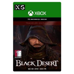 검은사막 여행자 에디션 Xbox Digital Code