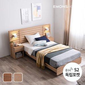 [에몬스홈] 오브제 평상형 호텔침대 SS 8H S2매트