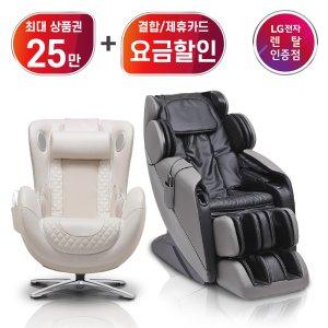 [렌탈][공식판매처][상품권최대20만 리뷰포함]LG 힐링미 안마의자 BM300RBR 외 4종 월 렌탈료 54,900~ 의무사용36개월