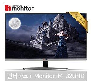 [신규출시 300대 한정특가] 인터파크 i-Monitor / 32형 UHD 모니터 MOON 4K / IM-32UHD / 아이모니터