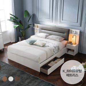 [에몬스] 엘리 LED 서랍형 침대(K)_하이유로탑 매트리스