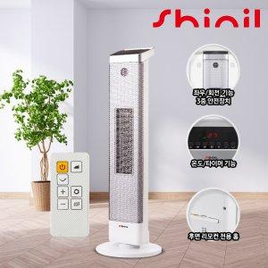 신일 가정용 PTC 히터 타워형 전기온풍기 SEH-D2010CT