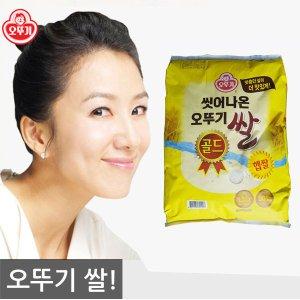 2018년 오뚜기 씻어나온 쌀 20kg/박스포장