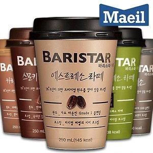매일 바리스타룰스 에스프레소라떼250ml 10컵