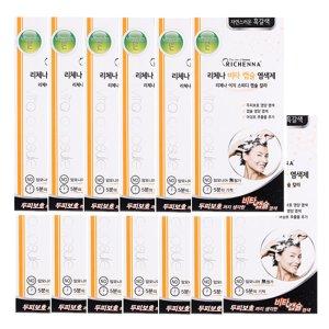 본사직영 리체나 비타캡슐 샴푸형염색약 13개+사은품