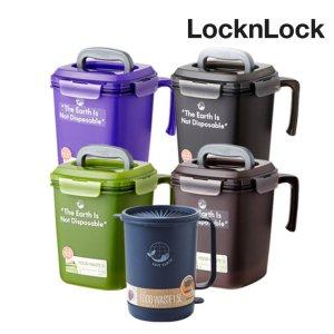 락앤락 음식물쓰레기통 1.5L 3L 4.8L 음식물처리기