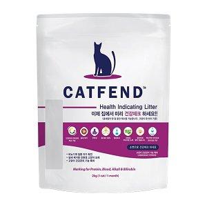 캣펜드 건강진단 고양이 모래 2kg