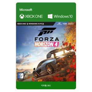 포르자 호라이즌4 스텐다드 디지털코드 Xbox