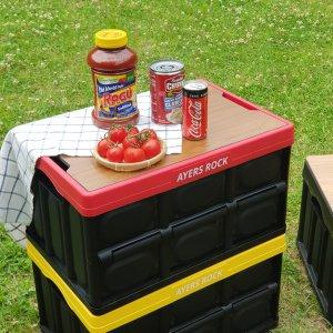 AYERS ROCK 캠핑 테이블 폴딩 박스