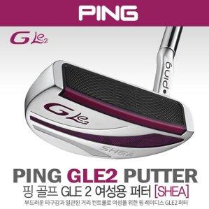 [핑/삼양 정품] 2019 PING GLE2 여성용 퍼터 SHEA