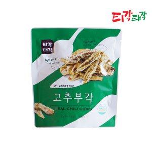 티각태각 부각 9종(소용량) / 튀각 부각 간식 반찬