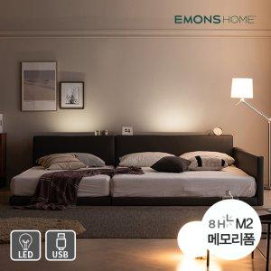 에몬스홈 루밍 LED 저상형 패밀리침대 Q+SS (8H M2 메모리폼)
