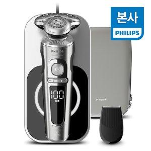 S9000 프레스티지 무선충전 전기면도기 SP9861/13