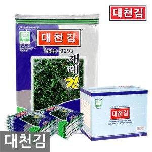 [무료배송] 대천김/대천 조미구이 재래김/파래김 30봉