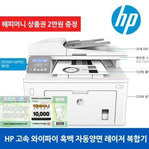 [4%중복할인! 최저가!] HP M148dw 와이파이 흑백 레이저 복합기 양면 프린터