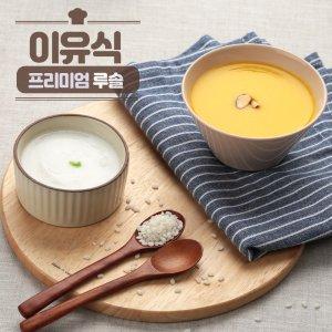 루솔 프리미엄 이유식 1팩 미음 죽 진밥 아기밥