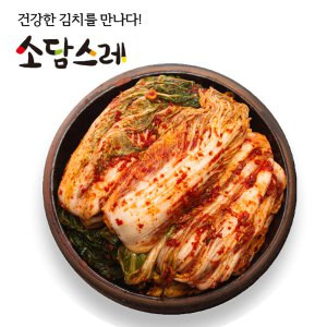 소담스레 국내산 포기김치 10kg